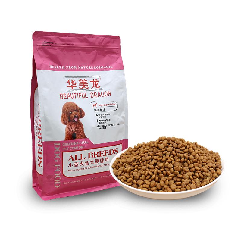 華美龍 狗糧泰迪貴賓比熊吉娃娃雪納瑞小型犬成犬幼犬 犬糧3斤
