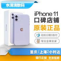 苹果iPhone11国行iPhone11promax全新6.1寸屏幕双摄像头Apple