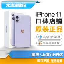max全新6.1寸屏幕双摄像头11国行iPhone11proiPhone苹果Apple