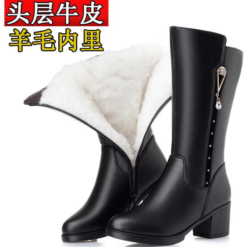 Northeast cotton shoes womens winter leather Plush thick medium boots womens shoes middle tube boots thick heel thick soled wool cotton boots