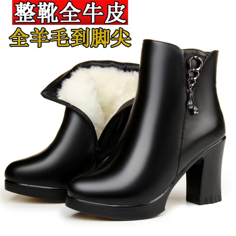 短靴棉鞋皮毛一体冬季粗跟真皮羊毛高跟棉皮鞋女靴加绒妈妈棉靴子