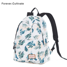 Forever Cultivae Printed Shoulder Bag for Female Students in Korean Edition College Fengxiaoqingxin School Bag