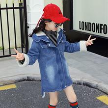 外套连帽 女童羊羔绒牛仔外套加厚加绒2018冬装 儿童中大童中长款