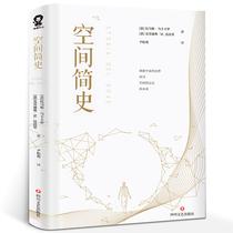 史前人类生活大辟谣书籍