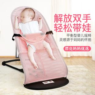 哄娃神器婴儿摇摇椅安抚椅带娃神器新生儿宝宝哄睡神器摇摇床躺椅