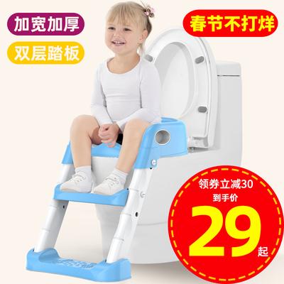 儿童坐便器马桶梯椅女宝宝厕所马桶架盖小孩座垫圈楼梯式婴儿男孩