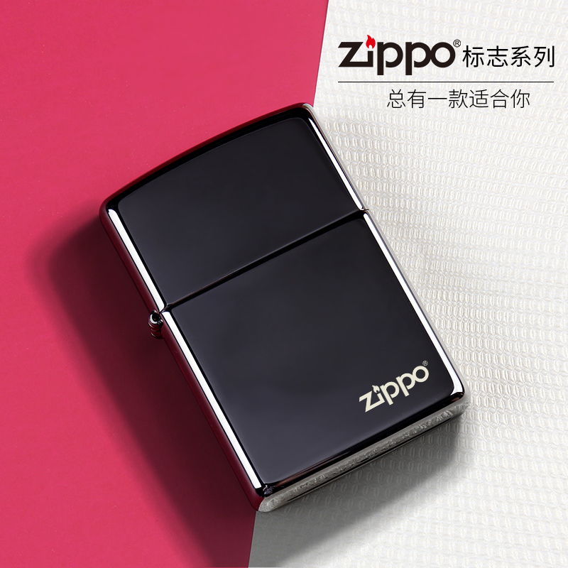 zippo打火机正版 黑冰古银蓝冰ZIPPO标志 芝宝黑裂漆zppo定制刻字
