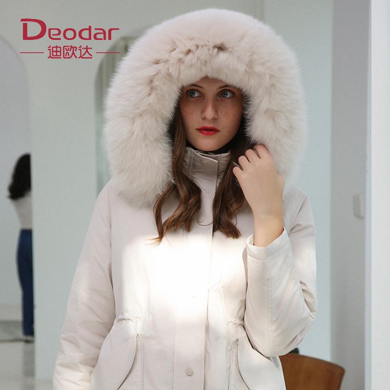迪欧达2019冬季新款女款羽绒服狐狸毛领女士保暖羽绒服冬装DX9124