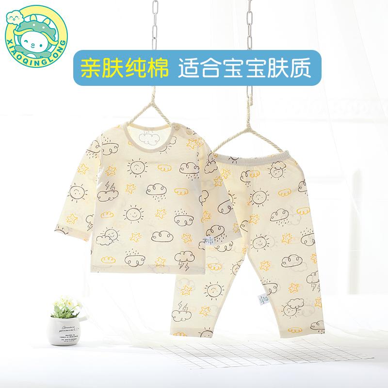 小青龍幼兒童睡衣 男童女童純棉薄款空調服套裝寶寶小孩中大童