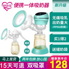 电动吸奶器孕产妇产后正品静音一体式手动挤奶吸力大自动吸乳器