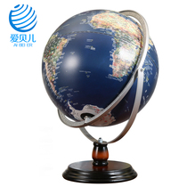 Love Belle 32CM three-dimensional relief globe children students with high-definition standard teaching Office study decoration