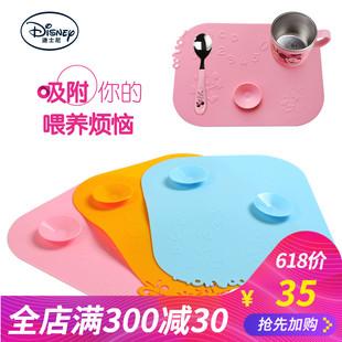 专柜正品迪士尼儿童餐具婴幼儿用品宝宝魔术吸盘碗垫防翻餐垫特价