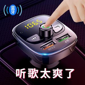 车载MP3蓝牙播放器汽车无损音乐接收器多功能车用点烟器usb充电器
