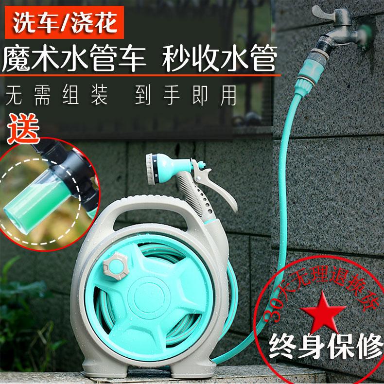 浇花神器水管车洗车水枪喷头高压水抢软管家用园艺浇水收纳架套装