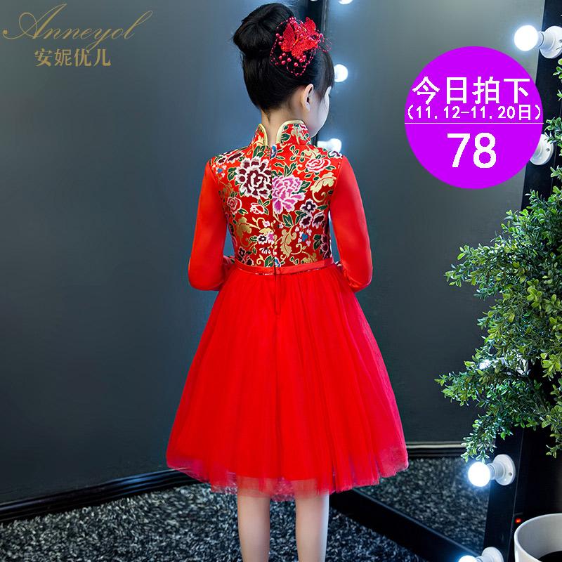 Девочки костюм 2017 новый осень зима китайский ветер платье ребенок беспорядочного пряжа ретро cheongsam платье принцессы