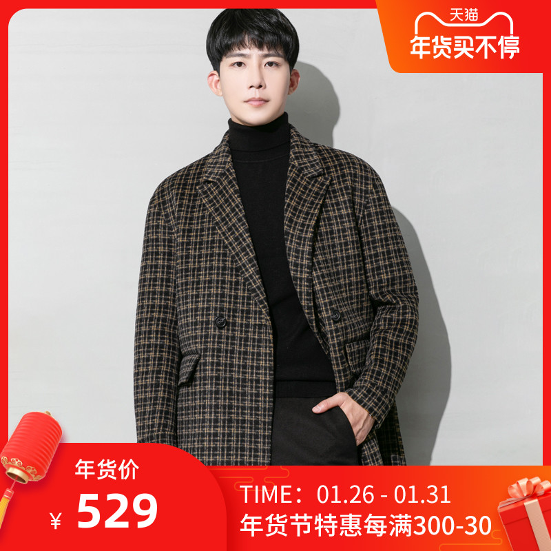 Double-sided woolen coat men's mid-length winter double-breasted loose Korean cashmere woolen trench coat plaid wool coat