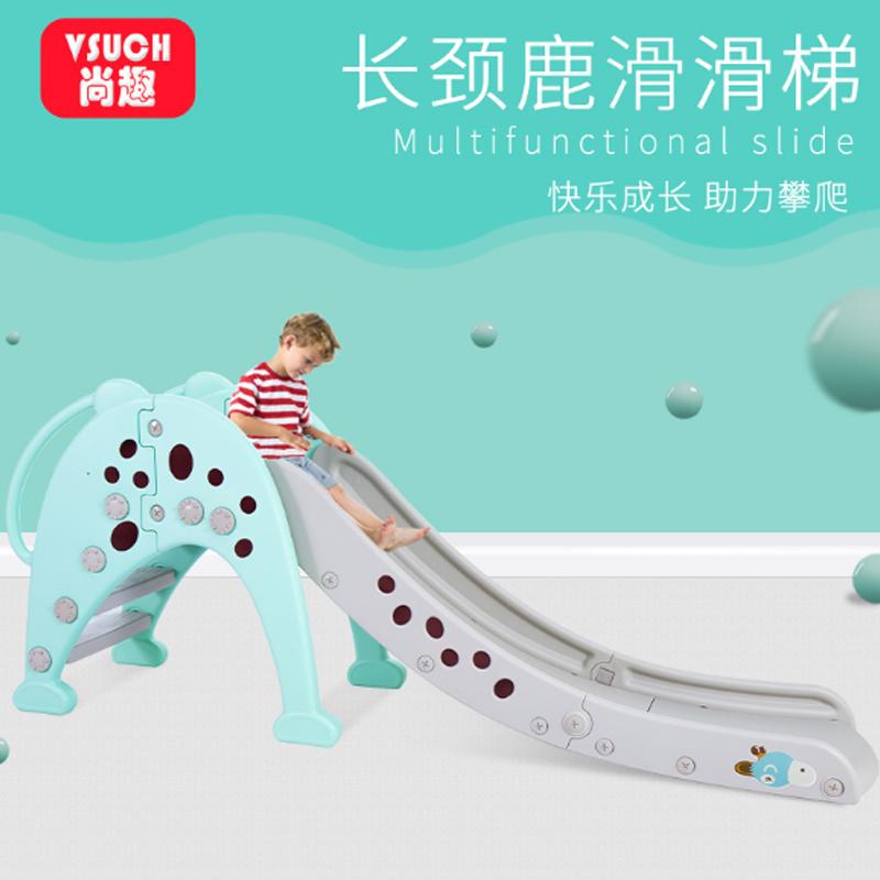 滑梯儿童室内家用组合婴儿宝宝滑滑梯户外小孩玩具幼儿园加长小型
