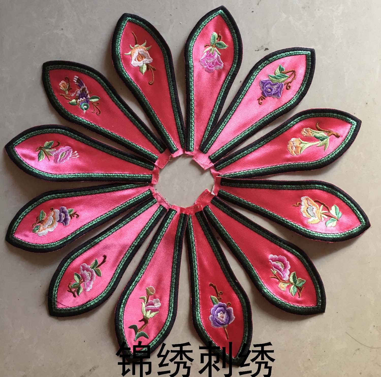 Китайский стиль вышивка воротник вышивка вышитые черты вышитые штук Песня Qing Dynasty Taihou плащ аксессуары для одежды