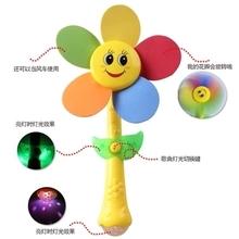 男の子と女の子のための音楽幼児教育ホリデーギフトの周りの幼児や子供のおもちゃ0-1-3歳の電動風車の音楽スティック