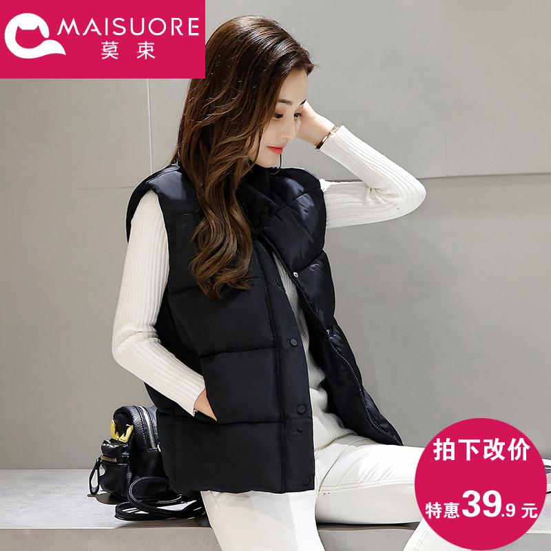 2017 новинка зимний осеннний жилет хлопок жилет женщина свободный жилет краткое модель пальто корейский дикий безрукавный хлопок зима