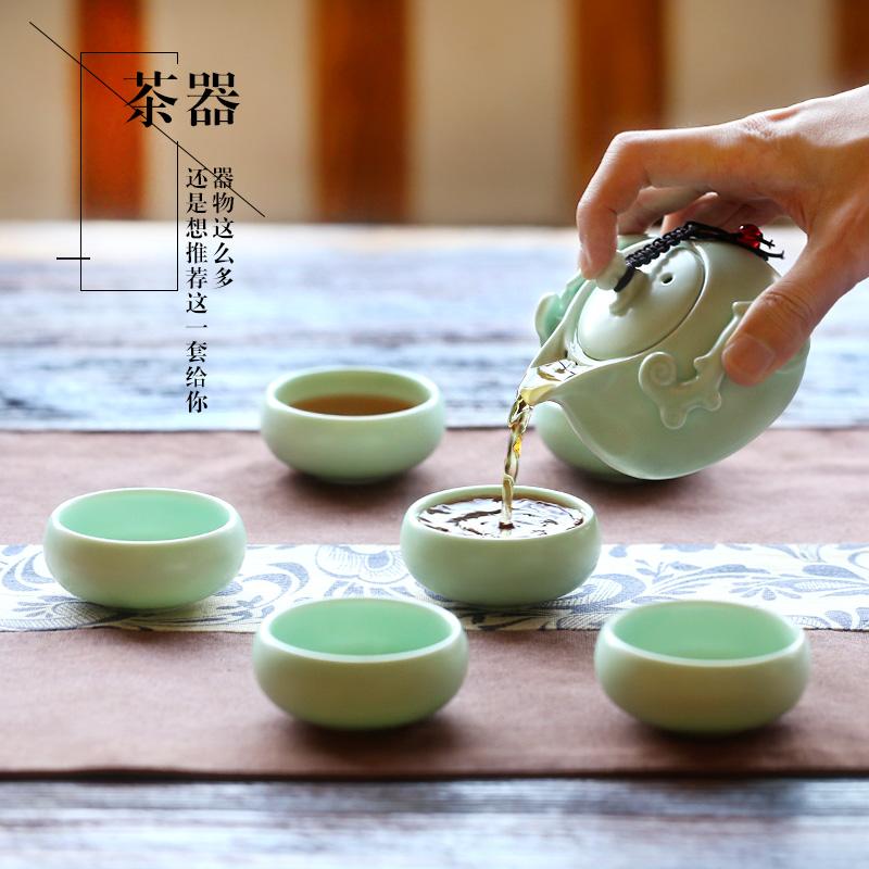 茶具套裝功夫茶具陶瓷家用簡約茶具整套小茶盤茶杯茶壺泡茶壺