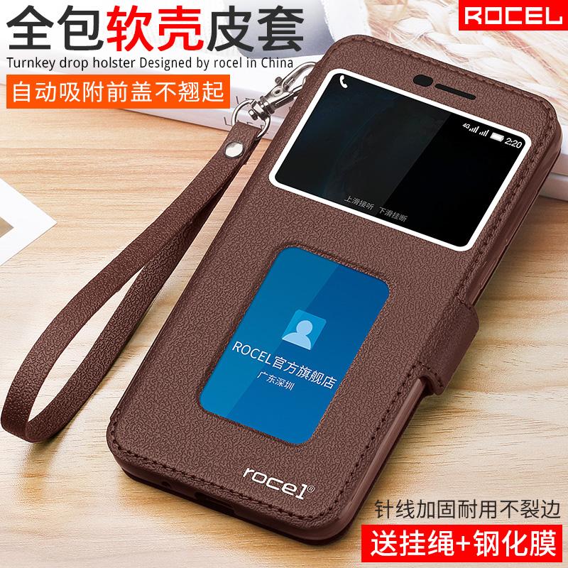 乐视1s手机壳x500保护套乐视2翻盖皮套x501防摔乐视2pro男女x620全包硅胶手机套