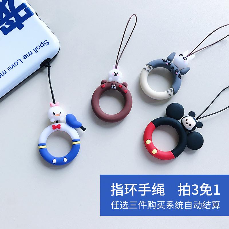 手机挂绳女款短款可爱苹果挂件手机链个性创意x绳子苹果oppo硅胶vivo吊带韩国卡通防摔通用