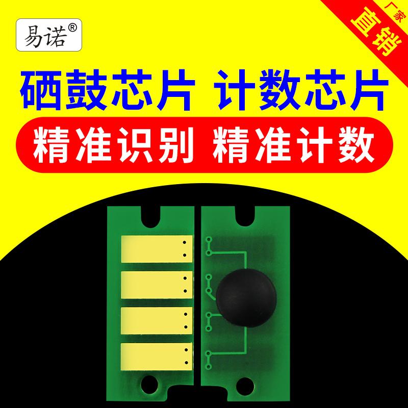兼容富士施乐CP118W粉盒芯片CM118w打印机CP228清零CW228fw计数CP119碳粉墨粉盒碳粉盒粉筒
