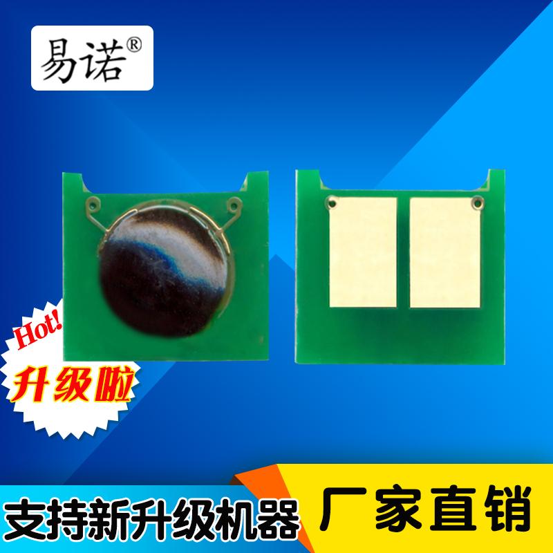 [易诺兼容佳能 crg337硒鼓] чип MF212W MF226DN MF235 MF249 137