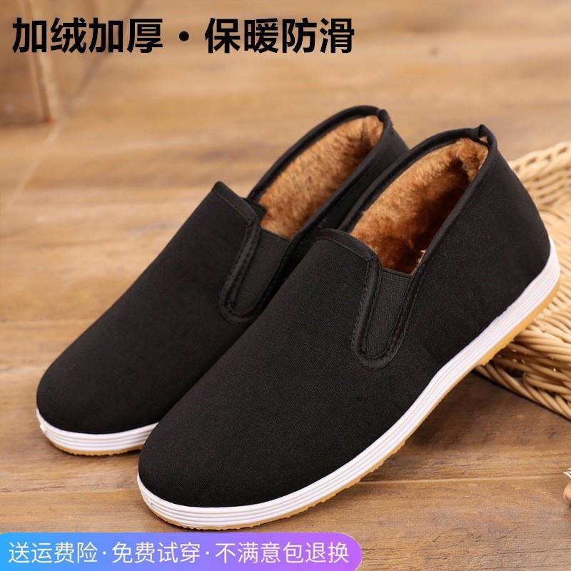老北京布鞋男棉鞋冬季中老年软底防滑保暖棉鞋爸爸加绒加厚工作鞋