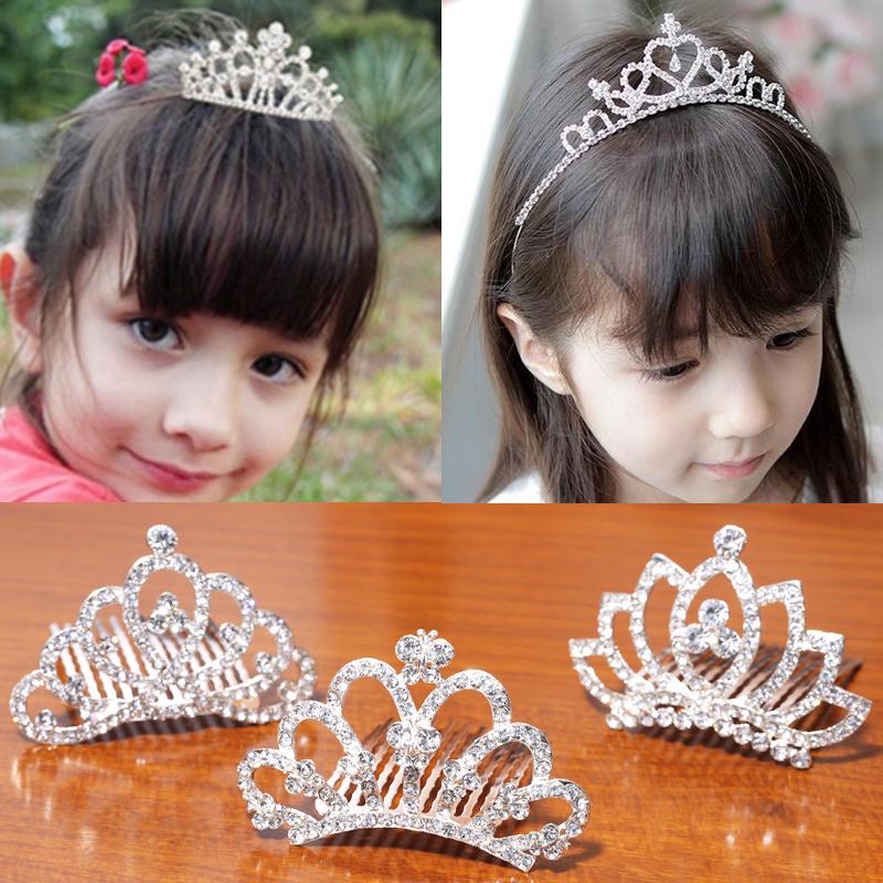 韩国儿童皇冠发箍公主水晶女童发饰宝宝韩式王冠小女孩发卡头饰品