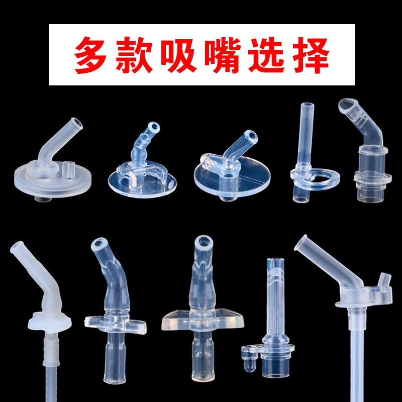Трубочки для детских бутылочек Артикул 592311357734