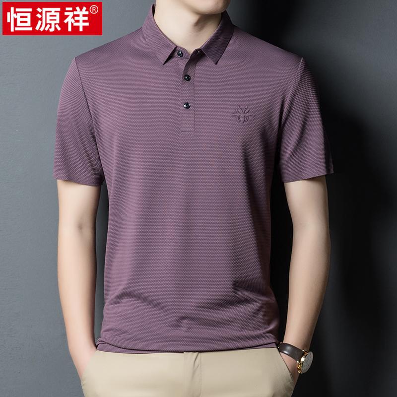 Hengyuanxiang short sleeve T-shirt man handsome dad summer simple summer spider pattern half sleeve polo shirt man