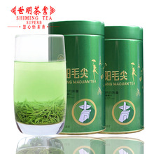 Shiming Xinyang Maojian 2019 New Tea
