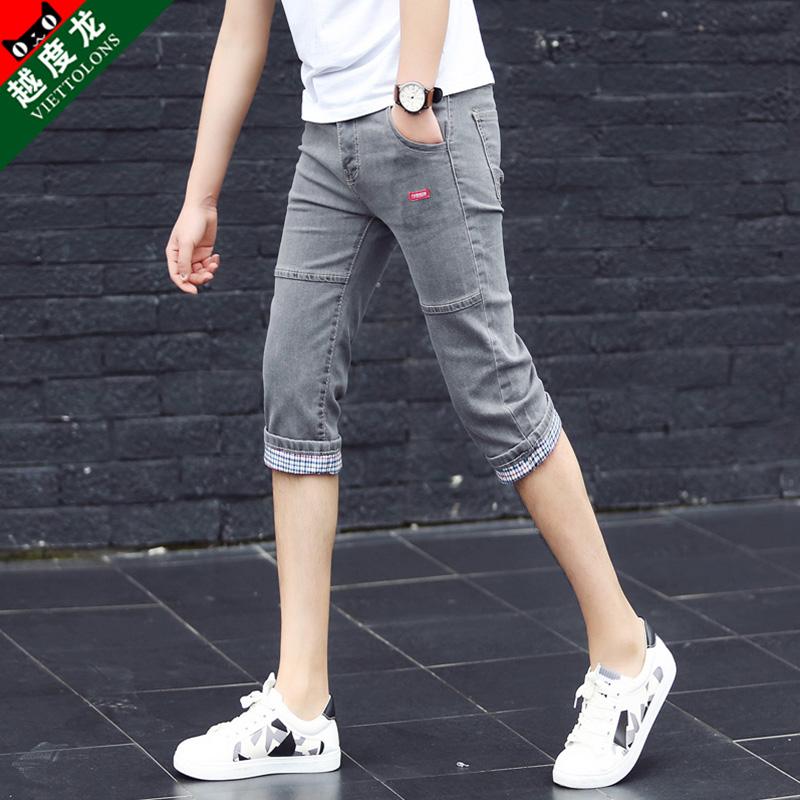 夏季薄款7七分牛仔裤男士韩版修身小脚裤潮流男装短裤中裤男裤子