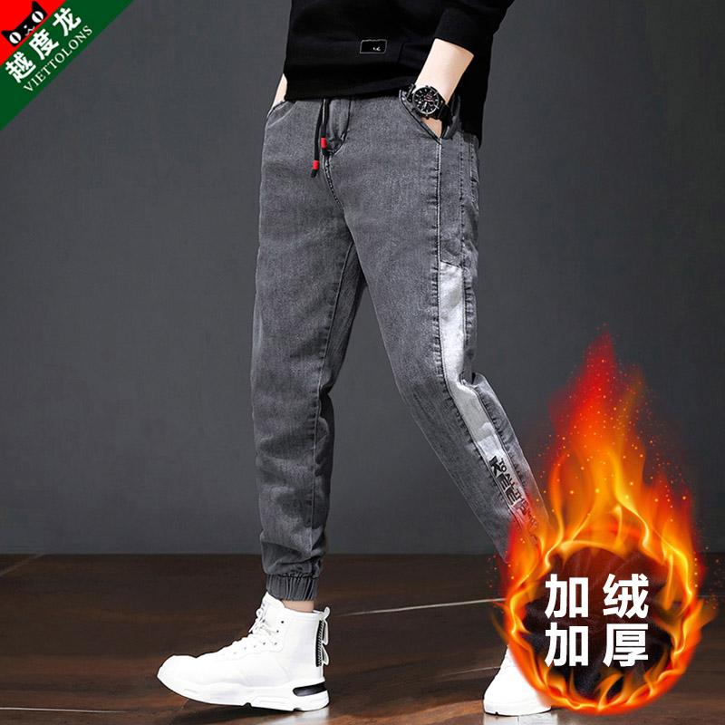 冬季九分牛仔裤男士加绒加厚潮牌保暖弹力韩版修身小脚裤潮流男装