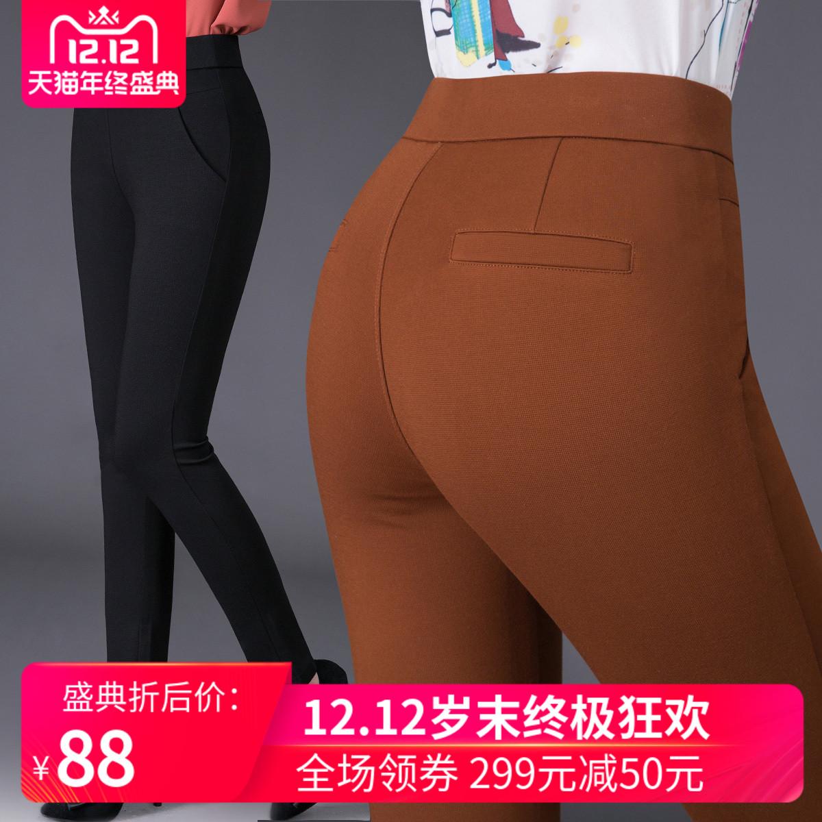 加絨加厚中年女褲媽媽裝外穿高腰打底褲高彈力緊身顯瘦大碼小腳褲