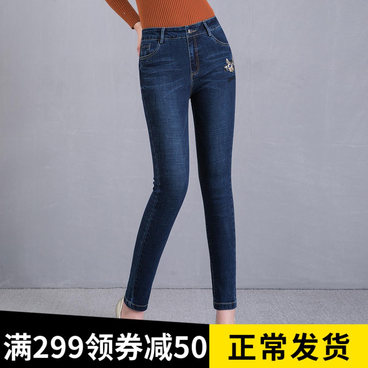 春季弹力紧身牛仔裤中年女人中腰修身显瘦小脚裤春天女性大码长裤