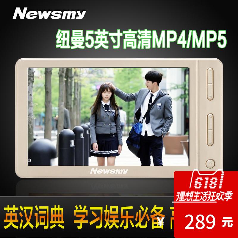 纽曼 A53HD MP3MP4怎么样,音质好不好