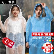 雨衣外套長款全身加厚男女雨披便攜式兒童戶外旅游一次姓雨褲套裝
