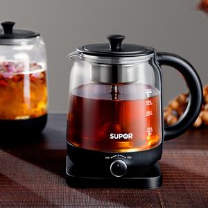 苏泊尔煮茶器家用煮茶壶黑茶蒸茶