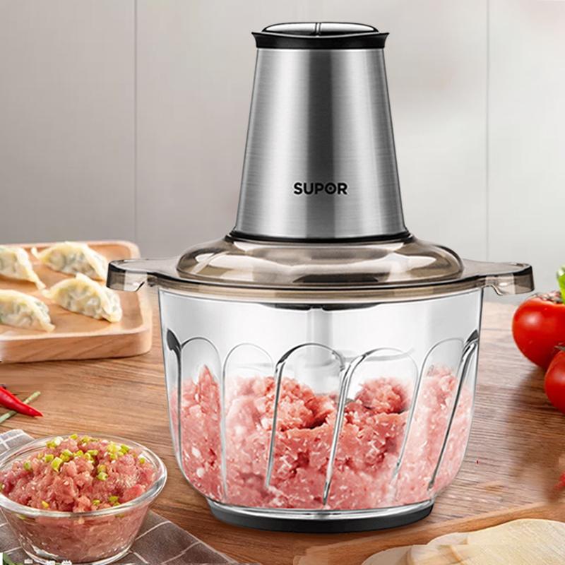 苏泊尔绞肉机家用电动小型绞馅机多功能搅饺肉打肉馅搅拌家庭用