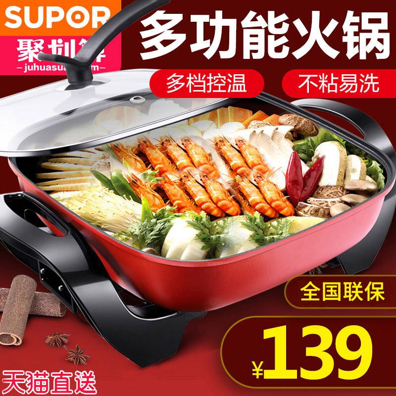 Китайский самовар для приготовления пищи Артикул 521041968921