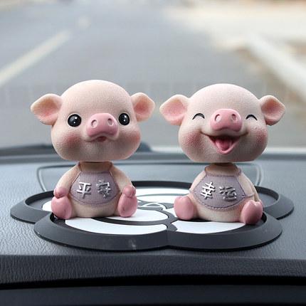 创意汽车摆件可爱男女个性摇头小猪车载装饰车上车内饰品摆件高档