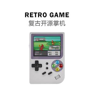 自由物语 复古开源掌机 模拟街机Gameboy口袋妖怪Tony系统游戏机