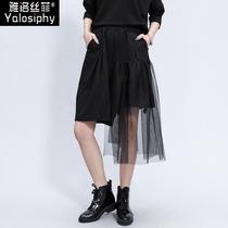 欧美夏季新款女装宽松休闲五分裤网纱不对称拼接大码阔腿裤裙裤潮