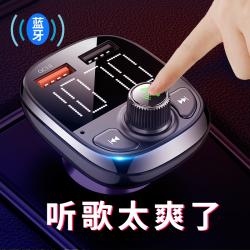 车载MP3播放器多功能蓝牙接收器点烟器无损音乐U盘汽车usb充电器