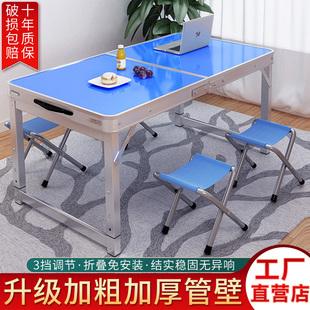 超轻夜市移动地推地摊摆摊桌子户外便携简易家用便携式折叠桌餐桌品牌