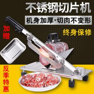 羊肉卷家用肥牛商用手动切肉片机