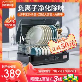 万昌消毒柜立式家用厨房装碗碟筷烘干机迷你小型桌面台式消毒碗柜